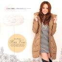 Lady's big size outer magazine publication 1139 [RCP] for the warmth with the [and I write a review free shipping] lady's coat down coat lamb fur medium length outer plain Shin pull food or slightly bigger winter clothing new work ladies women for autumn