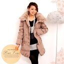 Lady's big size outer magazine publication beige gray 1161 [RCP] for the warmth with the rabbit Lady's coat down coat medium length outer plain Shin pull graige food or slightly bigger autumn clothing winter clothing new work ladies women