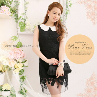Wedding, dress, party dress, dress, LA, second party and invited new large floral pattern with collar adults, racing A line formal 1302 fall