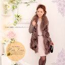 Write a review; and extremity Fox fur coat * wedding ceremony * second party * party * deep-discount lady's limitation [smtb-k] of the free shipping ☆ go Japanese Agricultural Standards [w2] 819 [RCP]