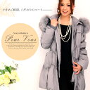 Coat Lady's long shot down coat down long coat down jacket down SALE sale rabbit fur [falling Coat] free shipping pv10818 [RCP] of the fragrance of 100% of down coat good quality down  flowers