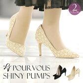 ラメ レース パーティーシューズ ポインテッドトゥ 低反発ソール パンプス フォーマル ミュール ハイヒール 靴 レディス限定 レディースファッション 小さいサイズ 大きいサイズ s012 新作 20代30代40代50代 ファッション 春