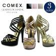 COMEX グラディエーターサンダル コメックス ラグジュアリー ハイヒール クール ストーム サンダル リボン ミュール フォーマル プラットフォーム 靴 レディス限定 s5568 新作 20代30代40代50代 ファッション 春