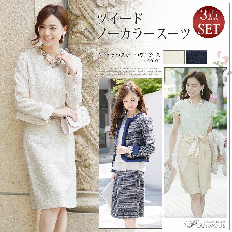 【50代結婚式服装】アシンメトリーワンピース