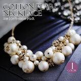 ネックレス 結婚式 コットンパール パール パ-ル 首飾り レディース ペンダント ロンデル ストーン pearl お呼ばれ パーティー 20代30代40代50代 ファッション