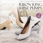 パンプス パール ビジュー リボン リング フォーマル ハイヒール パーティ パール レディースファッション 靴 s028 新作 20代30代40代50代 ファッション