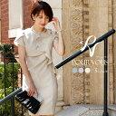 結婚式ドレス 結婚式 パーティードレス ワンピース フォーマル 二次会 ツイード Aライン 半袖 大