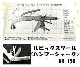�ޥ���ġ��� ���� ������ DIY 11�� �ϥ�ޡ� �ʥ��� �Υ����� �ɥ饤�С� ��ӥå����ġ��� �ϥ�ޡ����㡼�� HR-150 ���� ���դ� �����繩 ���� ������ �����ȥɥ�