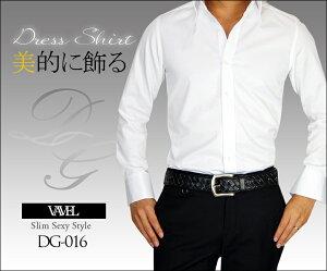 ホワイト ワイシャツ バレンタイ