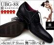 シークレットシューズ ビジネス メンズ ビジネスシューズ 防水 メンズ 靴 10cm 7cm 本革 シューズ 紳士 ビジネス レインブーツ ブランド BARTOLO バルトロ BV-88 10P09Jul16
