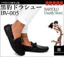 【 BARTOLO 本店 】スリッポン BARTOLO ドラ...