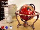 地球儀 約34cm インテリア 大理石加工 アンティークデザイン コンパス付き 【送料無料】 10P03Dec16