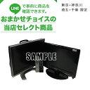 中古 液晶テレビ TV 19〜22インチ 06〜08年以上 リモコン付 中古家電セットオプション