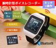 ショッピングbluetooth ボイスレコーダー 腕時計型 MP3 Bluetooth対応 タッチ操作 持ち運びに便利!Bluetooth対応 腕時計型マルチプレーヤー≪送料無料≫
