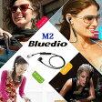 イヤホン ヘッドセット Bluetooth ワイヤレス 高音質 軽量 防滴仕様 Bluedio M2 【送料無料】