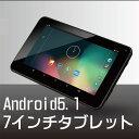 アンドロイド タブレット 7インチ Android5.1 Wi-Fi Bluetooth VS-AIR700 【送料無料】