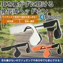 骨伝導 Bluetooth ヘッドホン ワイヤレス ヘッドセット イヤホン スポーツ スマートフォン iPhone Android PR-HW-1003【送料無料】