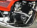PRETTY RACING GSX250E ゴキ エンジンガード マフラー