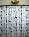 カメ(ホヌ)とリーフのハワイアン柄2級遮光カーテン幅100cm×丈230cmミラーレースカーテン幅100cm×丈228cm各2枚組み合計4枚セット既製品