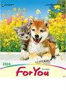 カレンダー★名入れカレンダー★動物(FOR YOU)60冊【平成30年 2018年】