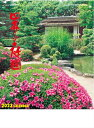 カレンダー 名入れカレンダー日本庭園(四季の庭園)80冊平成31年 2019年