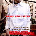 New Luster 結婚式シャツ,02P03Dec16