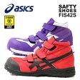 【送料無料】【プロノ通販限定価格】「asics(アシックス)」ウィンジョブ42S 安全靴 / FIS42S /【2016 WEX 年間 安全靴】DF0