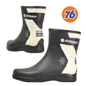 "76 Lubricants ( 76| ) a ""perfect fit"" it's rubber boots /No.76-RBR105/* men's fashionable rain boots * SSpopular03mar13_mensfashion"