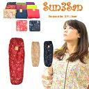 「Sun3San(サンサンサン)」(新)サラダプリント腕カバー/S3S-PU1506/【2016 WEX 年間 手袋 その他 レディース】
