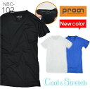 「PRONO」プロノオリジナル のびクールTシャツ 半袖クルーネック/NBC-102/