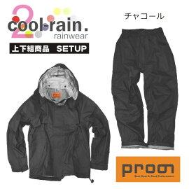�֥ץ�Ρץ��ꥸ�ʥ�쥤�����岼��(������쥤��)/Prono-1/��2016WEXǯ�֥��åѡ�*�쥤�����岼�쥤���ĥ쥤�����߱��ƥե���*