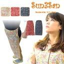 「Sun3San(サンサンサン)」サラダワンタッチエプロン/S3S-PE1508/【2016 WEX 年間 その他 レディース】