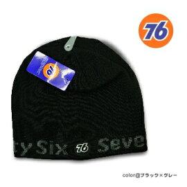 「76Lubircants(ナナロク)」ニットキャップ/UK-207/【2013WEX新作作業服】