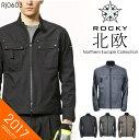 「ROCKY(ロッキー)」メンズライダースワークブルゾン/RJ0603/* 作業服 作業着 メンズ *