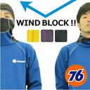 「76Lubricants(ナナロク)」ウィンドブロックフーディ/No.76-WH151W/【2016 WEX 年間 作業服 インナー】