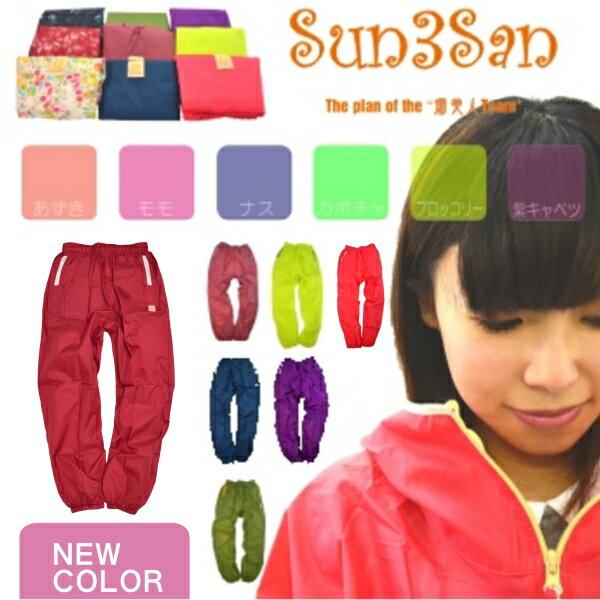 Sun3San S3S-NP1502