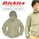 「DICKIES(ディッキーズ)」裏フリース・パーカージャケット(SUPER STRETCH)/D-WB132W/【2015 WEX 新作 作業服】