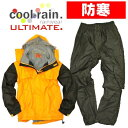 "[free shipping] ""Prono( プロノ )"" original protection against the cold rainwear ""cool lane ultimate ""/Prono-1W/ [2013 WEX new work rain jackets] morning market & night market"