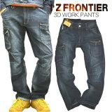 【I'Z FRONTIER】ストレッチ 3Dワークカーゴパンツ(上下別売り)/7252/【2014 EXS 新作 作業服】
