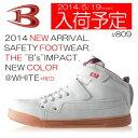 「BURTLE(バートル)」PREMIUM SAFETY FOOTWEAR MID安全靴/809/【2016 WEX 年間 安全靴】