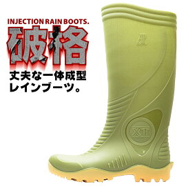 ��ͽ���ʡۡ�2014/10/21ȯ��ͽ��ۡ�APBOOTS�ץ��󥸥�������󡦥쥤��֡���/AP-XT-Green/��2015WEX�������