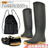 【残り僅か】「Sun3San」ファームブーツ(田植長靴・パッカブルレインブーツ)/FB01/【2012 EXS 新作 長靴】* メンズ レディース おしゃれ ガーデニング 長靴 農