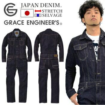GRACE ENGINEER'S 国産デニム仕様セルヴィッチオーバーオール