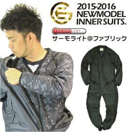 「GRACEENGINEER'S(GE)」サーモライト・インナースーツ(袖付)/GE-2040/【2016WEX防寒ツナギ】