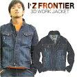 【I'Z FRONTIER】ストレッチ 3Dワークジャケット(上下別売り)/#7250/【2016 WEX 年間 作業服】* 作業着 作業服 ワークウェア *