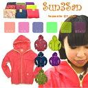 「Sun3San(サンサンサン)」(新)ナイロンヤッケ/S3S-NY1501/【2016 WEX 年間 ヤッ