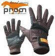 ショッピング手袋 (新)「プロノ」ポリウレタンワークグローブ<ハード>/W-731/【2016 WEX 年間 手袋】