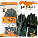 (新)「Prono(プロノ)」表ポリウレタン裏人工皮革ワークグローブ/W-760/【2016 WEX 年間 手袋】