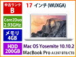 【10,000円 OFF】APPLE MacBook Pro A1297 BT0/CT0 2009年 Core 2 Duo 2.93GHz 4GB 200GB SD【あす楽】【中古品】6175【値下げセール】