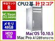 超高性能 APPLE アップル Mac Pro A1289 2012年 BT0/CT0 HC/Xeon 2X2.66GHz 48GB 1TB SD CPU2個 計12コア【あす楽】【中古品】【消費税込】【送料・代引手数料無料】